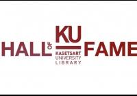 KU Hall of Fame By KU Library