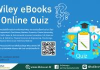 """เชิญร่วมกิจกรรมตอบคำถามการสืบค้นฐานข้อมูล """"Wiley eBooks Online Quiz"""""""