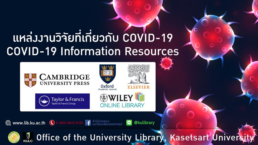 Covid19 informarion resources